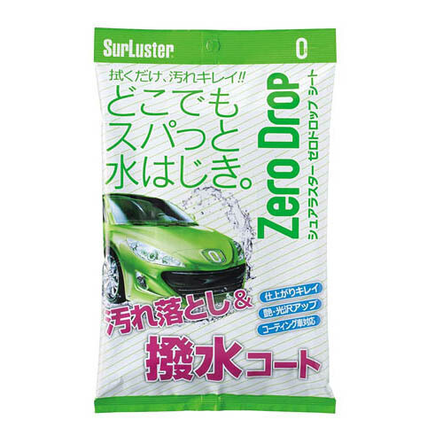 SurLuster Zero Drop Wiping Sheets