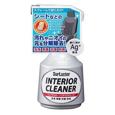 SurLuster Interior Cleaner