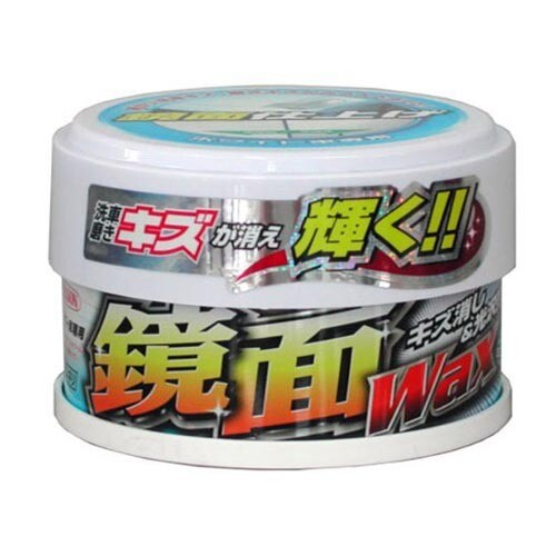 Willson Mirror Surface Wax Paste (3 Types)