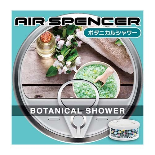 Eikosha Botanical Shower NEW