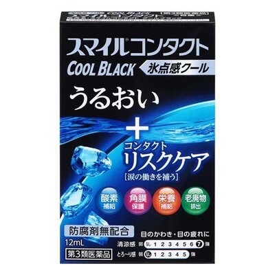 Lion Smile Contact Black Cool Eye Drops