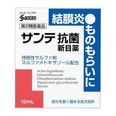 Santen Antibacterial Eye Drops