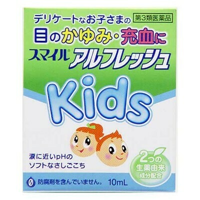 Lion Smile Alfresh Kids Eye Drops