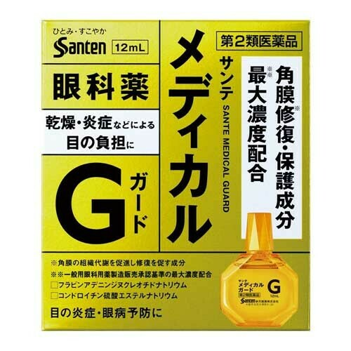 Sante Medical Guard Eye Drops