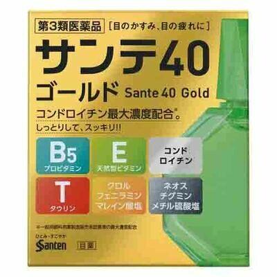 Sante 40 Gold Eye Drops