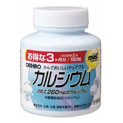 ORIHIRO Chewable Vitamins