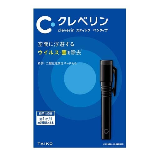 Cleverin Stick Pen Type Black