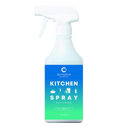 Cleverin Virus Remover Spray (For Kitchen)