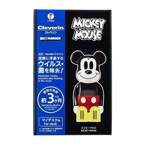 Cleverin Bearbrick Mickey Mouse