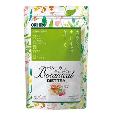 ORIHIRO Botanical Diet Tea