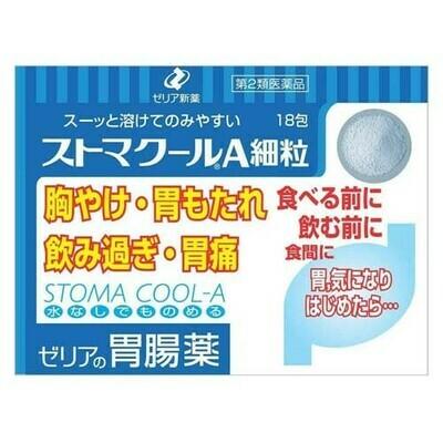 ZERIA Stomacool® A-Fine Granules