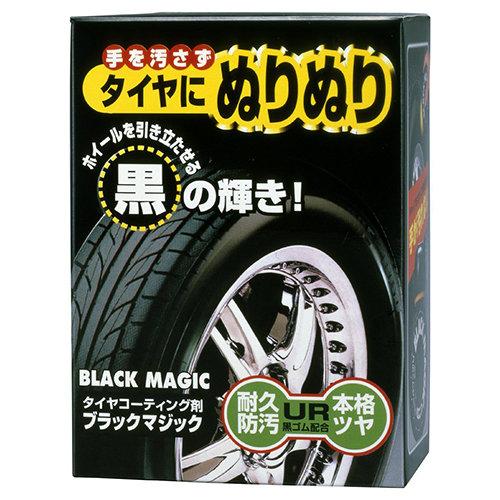 Soft99 Black Magic Wheel Coating