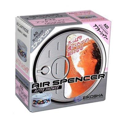 Eikosha Air Spencer After Shower