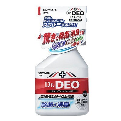 CARMATE  Dr Deo D78 Anti Bacterial Virus Freshener