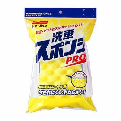 Soft99 Wash Sponge PRO