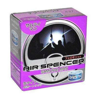 Eikosha Air Spencer Samurai Man