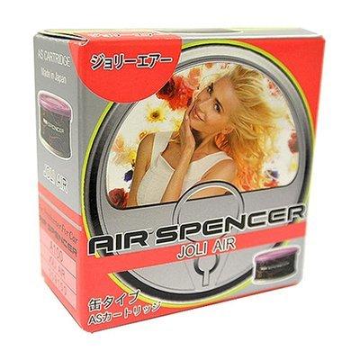 Eikosha Air Spencer Joli Air
