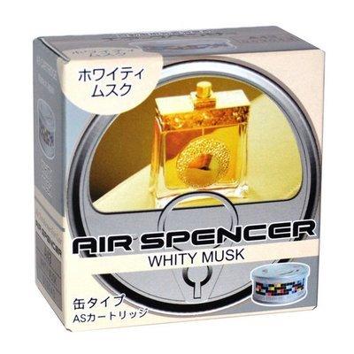 Eikosha Air Spencer Whity Musk