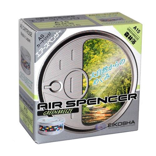 Eikosha Air Spencer Green Breeze