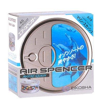 Eikosha Air Spencer Marine Squash