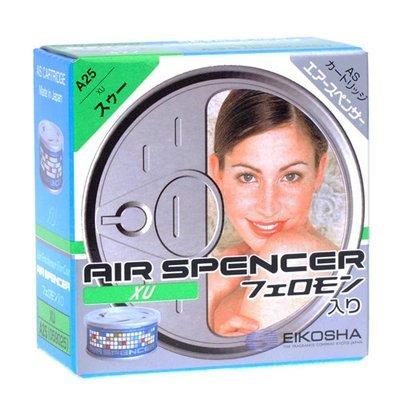 Eikosha Air Spencer XU