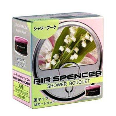 Eikosha Air Spencer Shower Bouquet