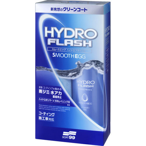 Soft99 Smooth Egg Hydro Flash