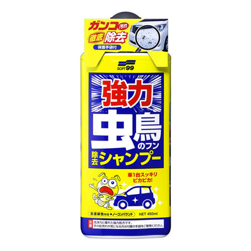 Soft99 Bugs & Bird Droppings Removal Shampoo