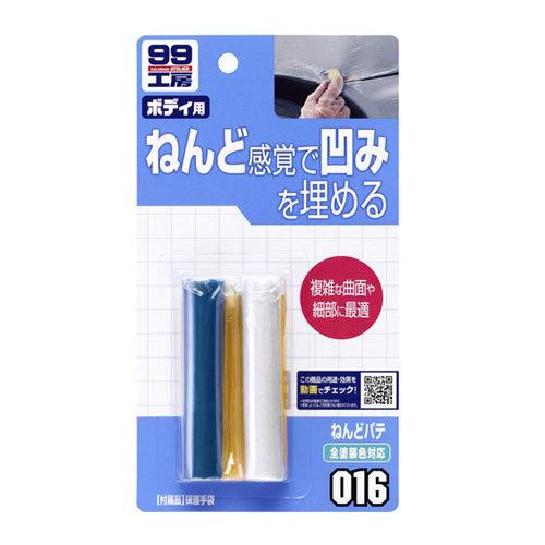 Soft99 Epoxy Clay Filler