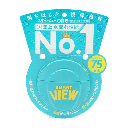 CCI Smart View ONE Glass Coating Water Repellent 75 ml