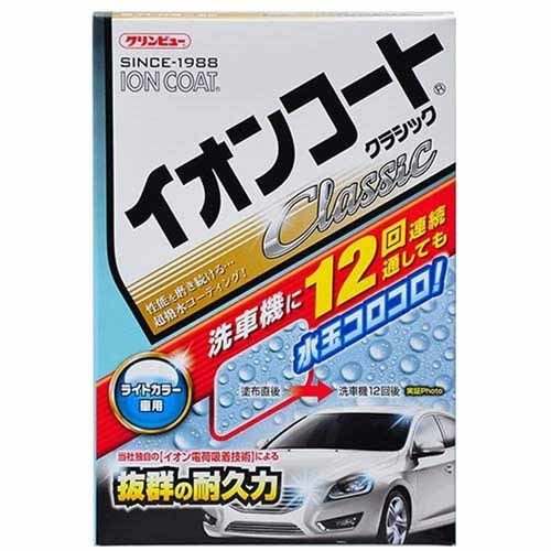 Ichinen Chemicals Cleanview Ion Court Classic Light Color