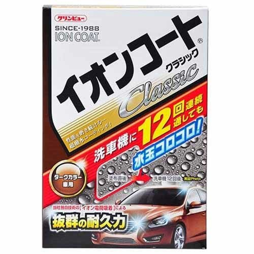 Ichinen Chemicals Cleanview Ion Court Classic Dark Color