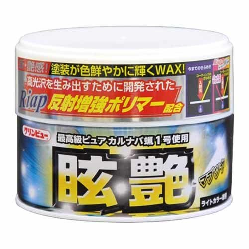 Ichinen Chemicals Cleanview Solid WAX Light 200 g