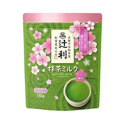 Kataoka Bass Tsujiro Matcha Milk Sakura Flavor