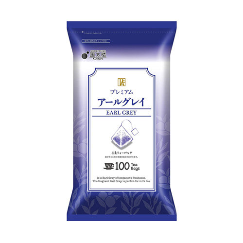 Kunitaro Premium Earl Gray Tea