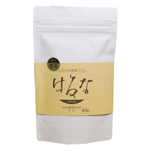 Haruna Kobo Yame Green Tea