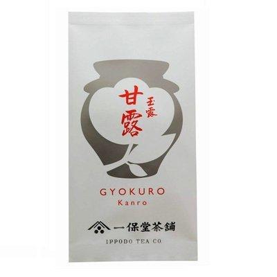 Ippodo Tea Co. Gyokuro Kanro Tea