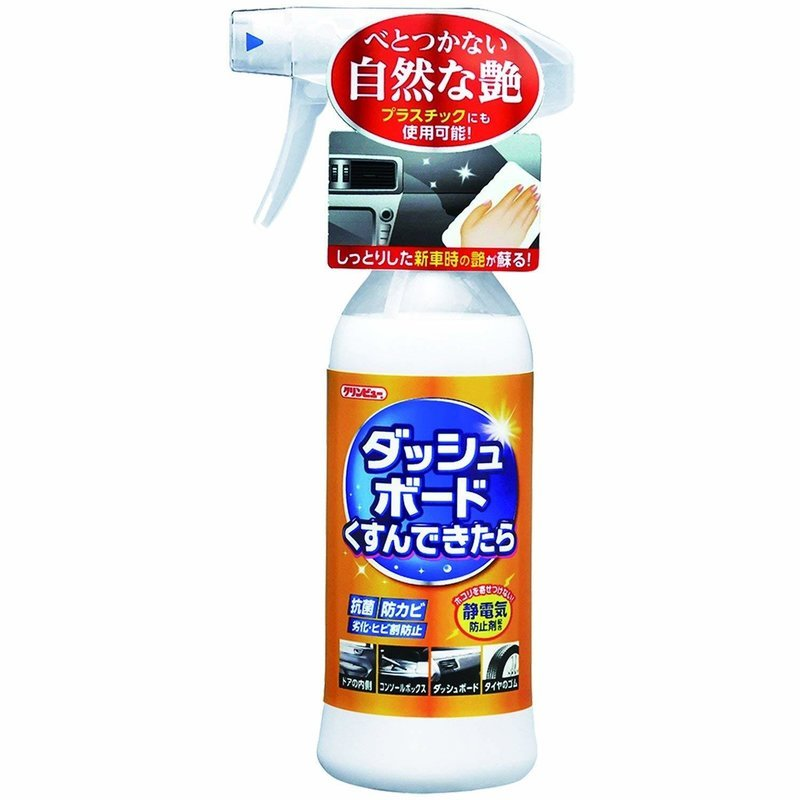 Ichinen Chemicals Cleanview Dashboard Cleaner