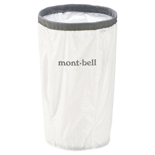 Mont-Bell Crushable Lantern Shade L