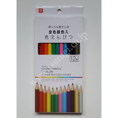 Colored Pencils 12Pcs
