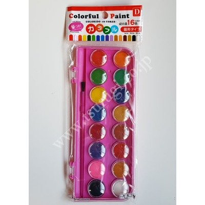 Colorful Paint 16Pcs