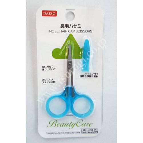 Nose hair Cap Scissors