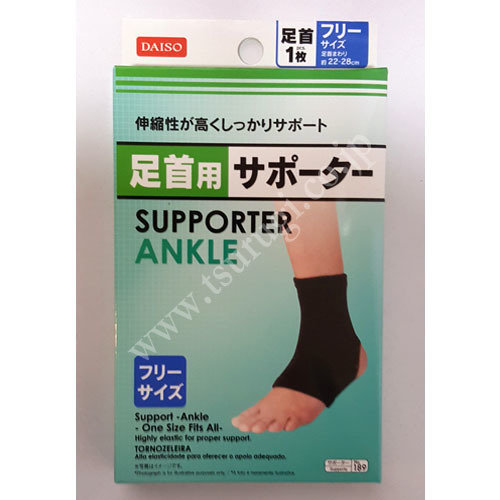 Supporter Ankle