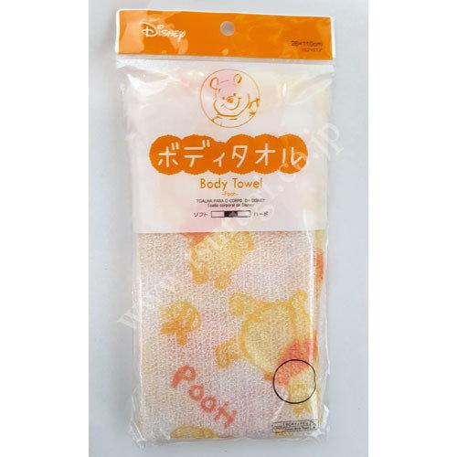 Pooh Body Towel