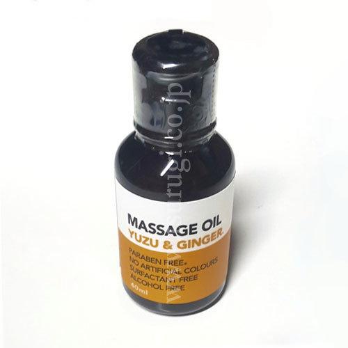Massage Oil Yuzu & Ginger