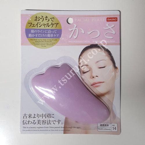 Facial Plate