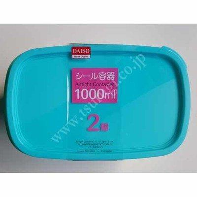 Airtight Container 1000ml
