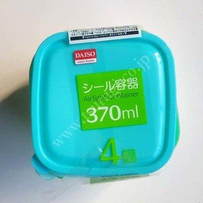 Airtight Container 370ml 4pcs