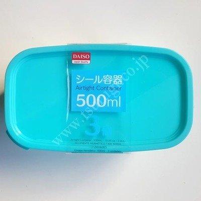 Airtight Container 500ml 3pcs