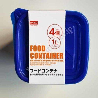 Food Container 1L 4Pcs